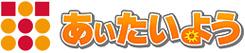 岡山お土産特産品をお取り寄せサイトあいたいよう