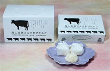 蒜山高原ミルクきびだんご